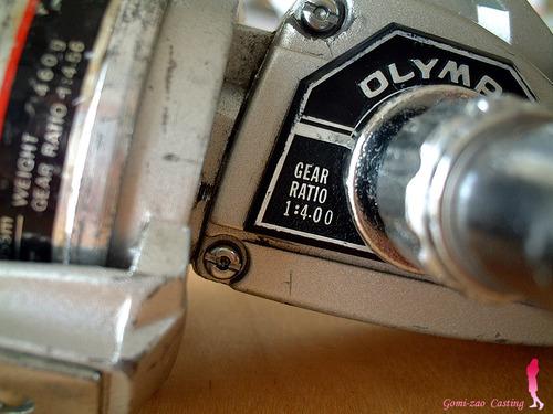 オリムピックのスピニング LANCER250