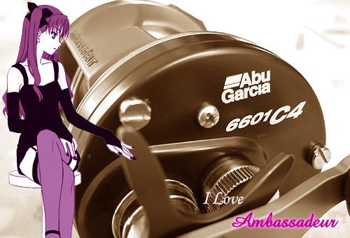 Abu ambassadeur 6601C4 LEFT