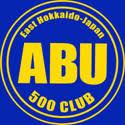 ABU500クラブ