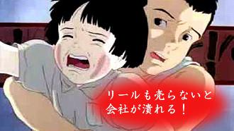 NFT スピンジョイ マーク606 並継投げ竿★彡
