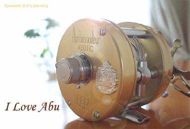 I Love Abu アブのお姉さん♪
