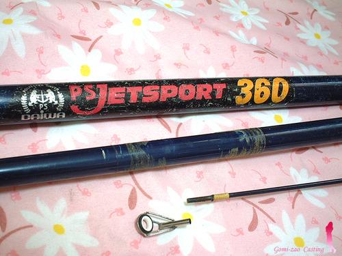 ボコボコのジェットスポーツ360