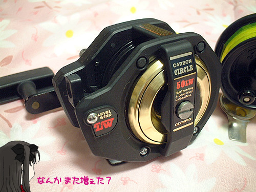 オリムピック カーボン サークル50 LW 両軸リール★彡