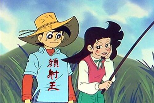 つり吉 さんぺぃ 昔のアニメ★彡