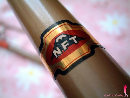 NFT スピンパワー Hi Ⅰ 遠投投げ竿♪