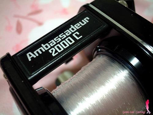 ABU ambassadeur 2000 & 2000C★彡