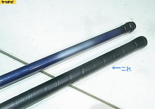 シマノ 投げ竿 ロングスピンⅡ 395H★彡