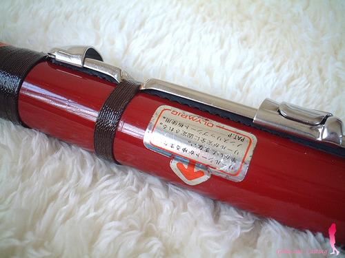 オリムピック VXサーフ 390H