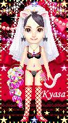 アブのお姉さん Kyasaren