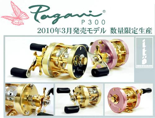 メガバス P300 ゴールド 2010★彡