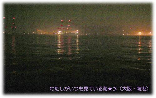 大阪港スズキ釣り