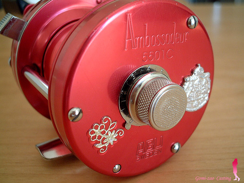 Abu ambassadeur 5501C RED