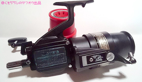 DAIWA プロキャスター EX 9000S★彡