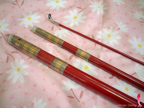 櫻井釣漁具 サクラ高級投げ竿 日本号★彡