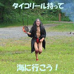 きゃされん 素顔 アブのお姉さん Kyasaren ごみ竿