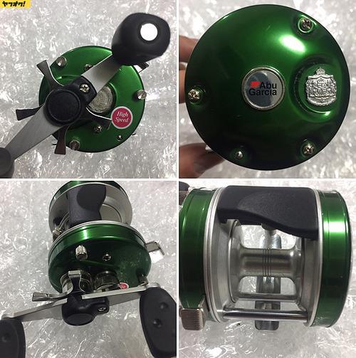Abu ambassadeur 5001B green★彡