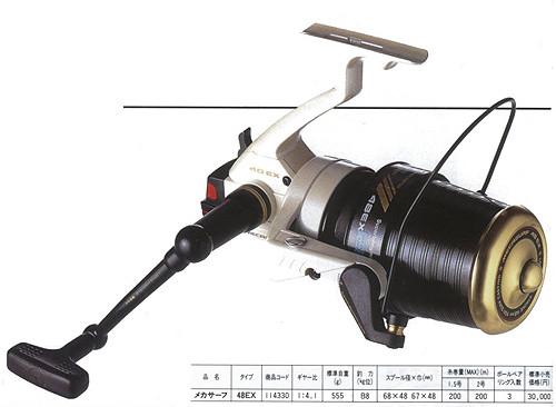 OLYMPIC メカサーフ 48EX 遠投モデル