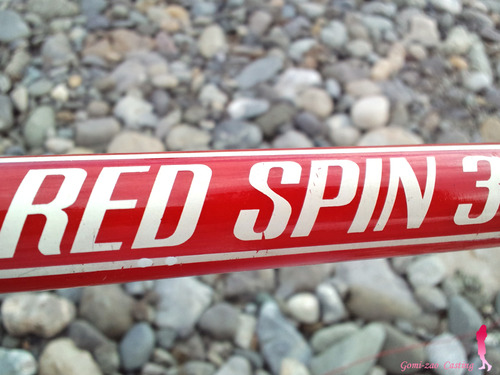 NFT RED SPIN 360 投げ竿♪