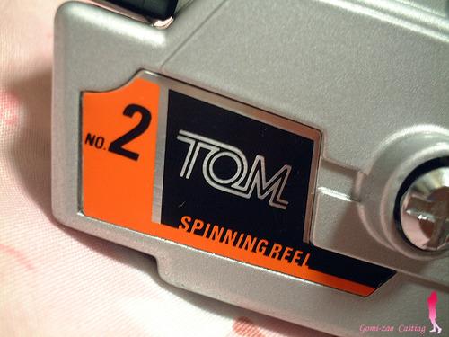 安物B級スピニング TOM NO.2