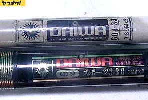 ダイワ 604&620