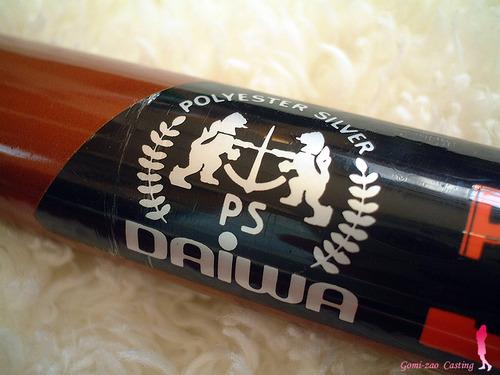 DAIWA PS サーフパワーH 390 ダイワの投げ竿♪
