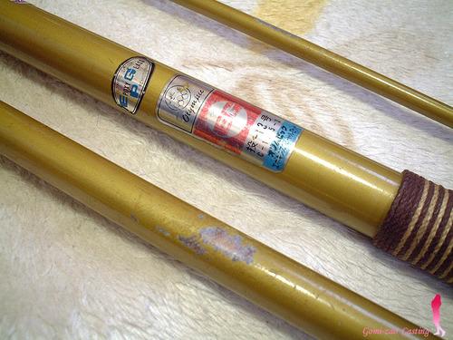 オリムピック EG 投-13号 エポキシグラス