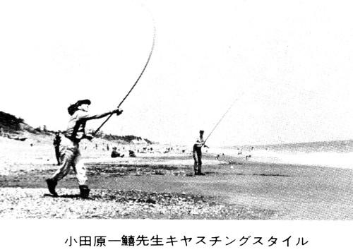 SAKURA 特別 日本号 B 投げ竿 遠投