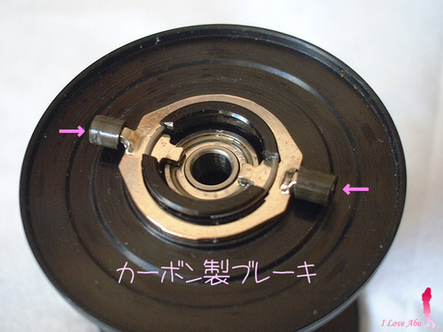 アブ アンバサダー カーボン製遠心ブレーキ搭載