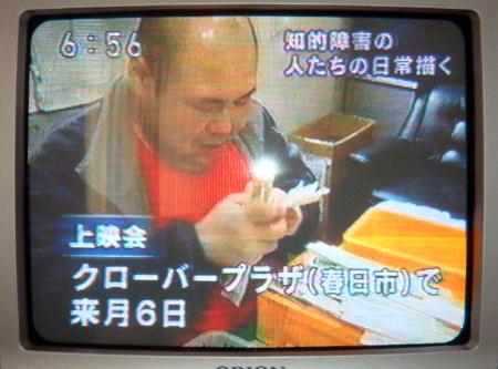 あし天NHK2