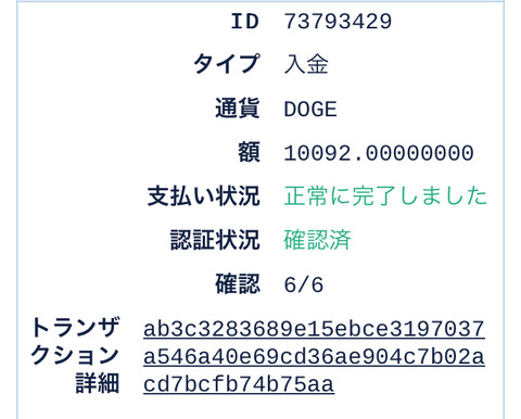 A1B154D2-E4A6-4D8F-9915-CC46FA5762BE