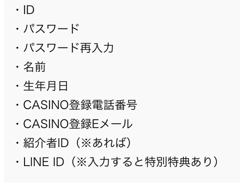 440632CF-01E1-4AA3-A25E-32D4D5103ED5