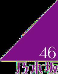 190px-Nogizaka46_logo