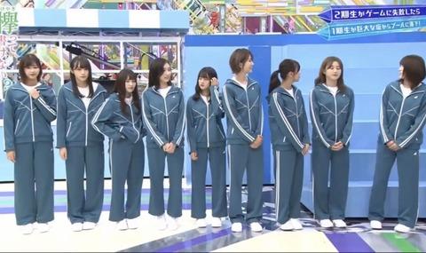 【画像】欅坂46さん、スタイルが良すぎるwwwwwww