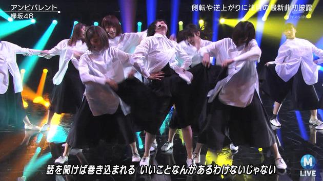 【欅坂46】やはり平手友梨奈verのアンビバレントが凄すぎ...