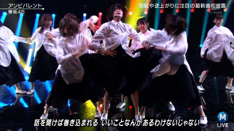 「欅坂46 ダンス」の画像検索結果