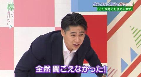 yoshimura4