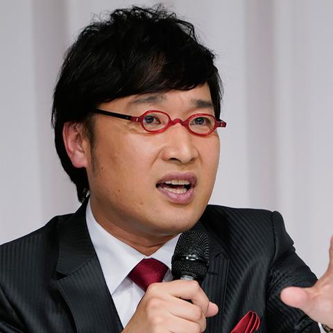 jiji-yamachan