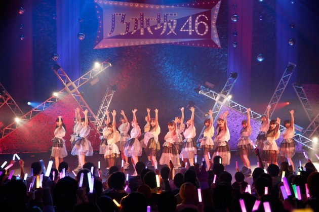 news_header_nogizaka46_041904