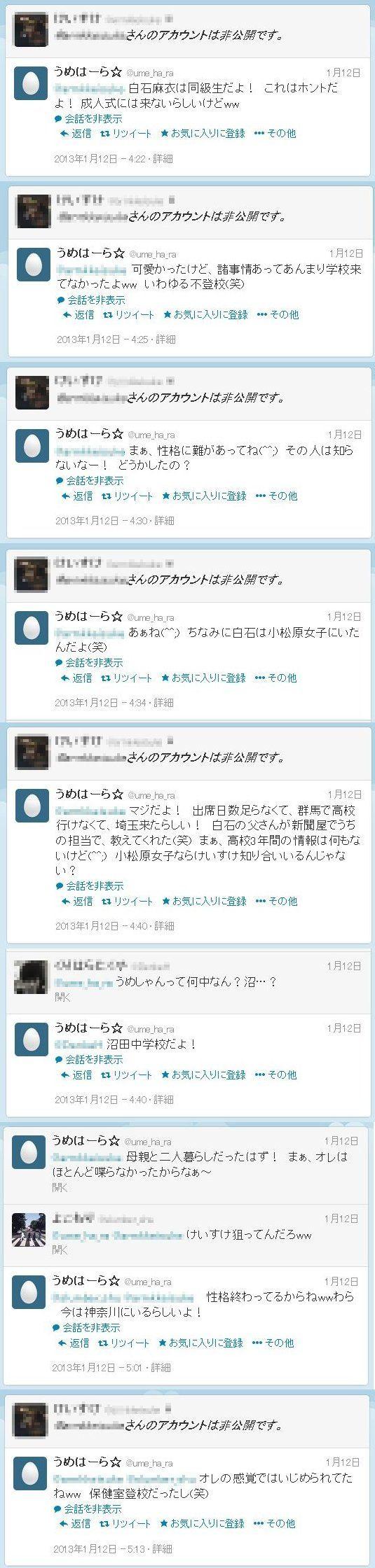 【乃木坂46】白石麻衣のこの情報ってマジ...?(画像あり)
