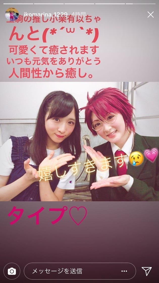 【乃木坂46】生駒里奈、AKB48小栗有以推しの模様wwwwww画像あり