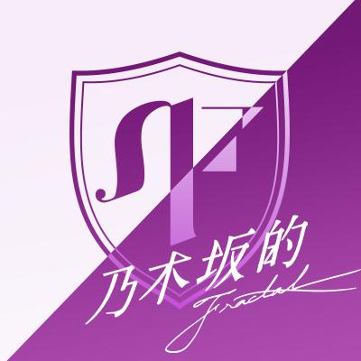 【乃木坂46】乃木フラ、推しイベント参加者数ランキングがキタ━━━━━゚∀゚━━━━━
