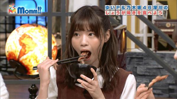 祐希 食べ 方 与田