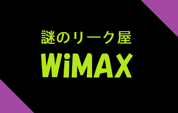 0wimax