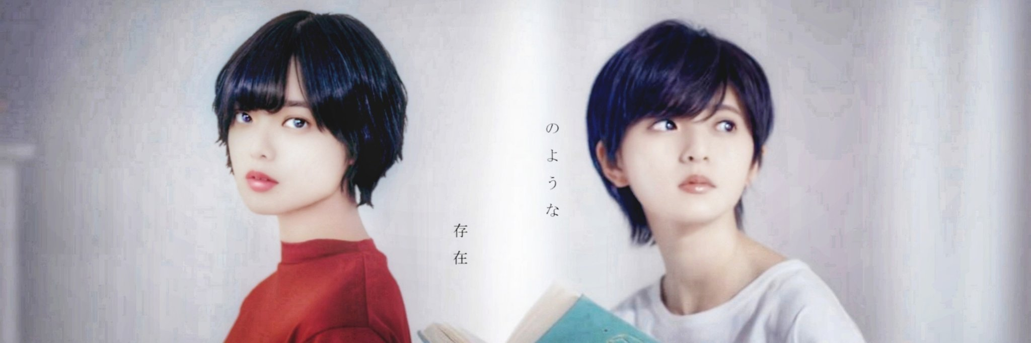 齋藤飛鳥って日本一の超絶小顔美少女で有名じゃん?ネタ抜きで今のハロプロ1の小顔って誰なの? ->画像>26枚