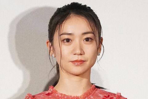 oshimayuko