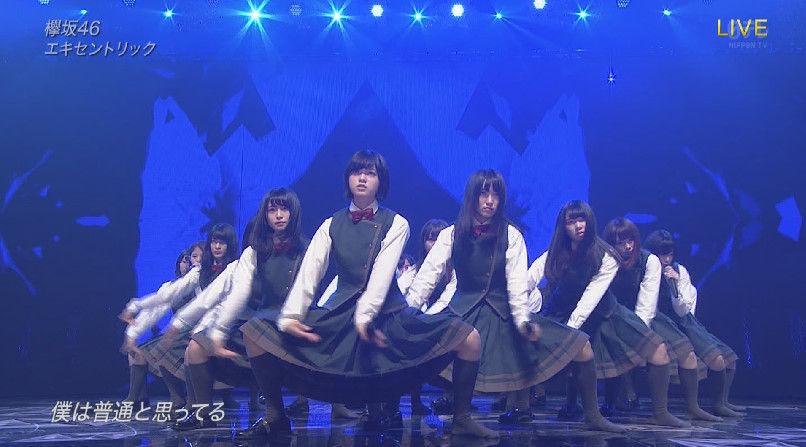 欅坂46の最高傑作MVはエキセント...