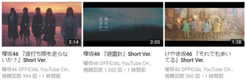 5th-cw-mv-short-640x218