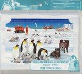 南極基地50周年記念切手ポストカードセット