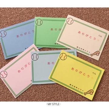 鍋谷さんメッセージカード