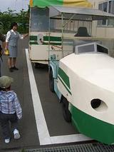 新幹線?自動車?